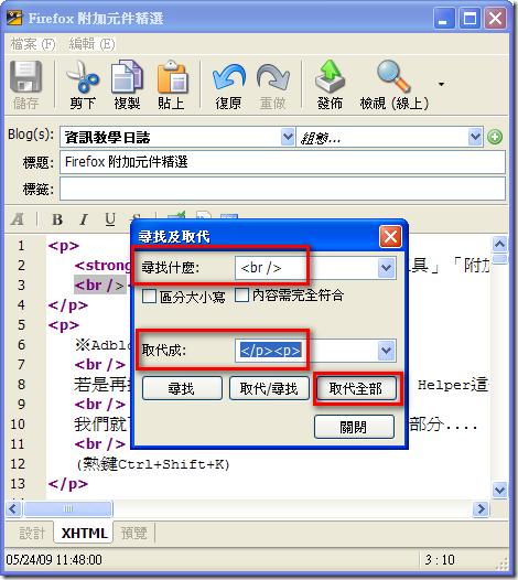 2010-08-01_155015